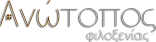 Anotopos